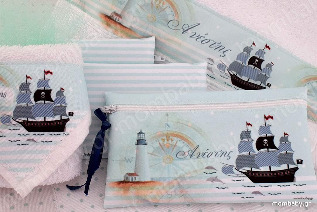 Navy vintage-1118