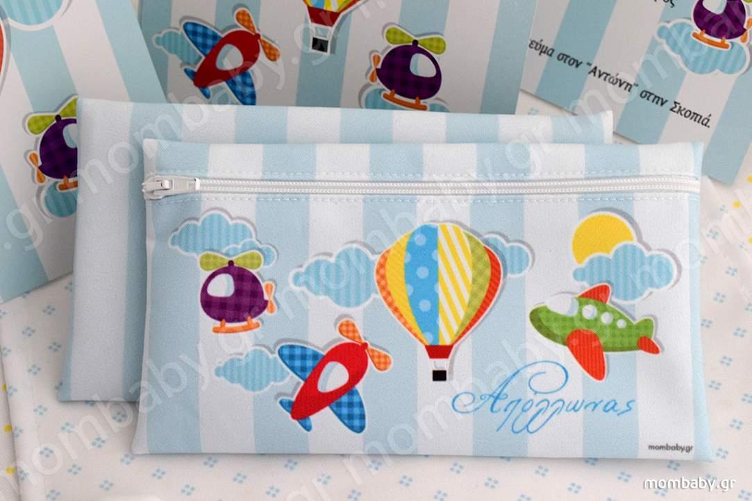 Αερόστατο Αεροπλανάκια