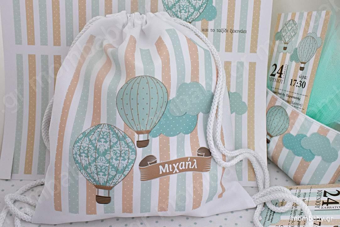 Σακίδιο πλάτης Αερόστατα βίνταζ mint