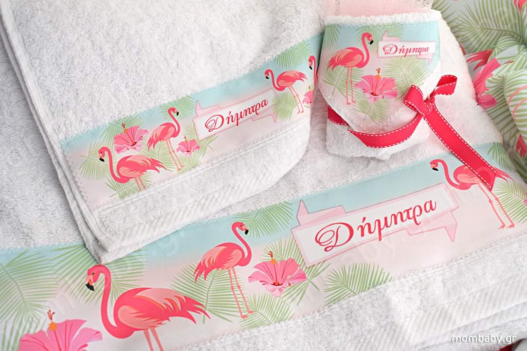 Σετ πετσέτες-Λαδόπανα Βάπτισης Flamingo