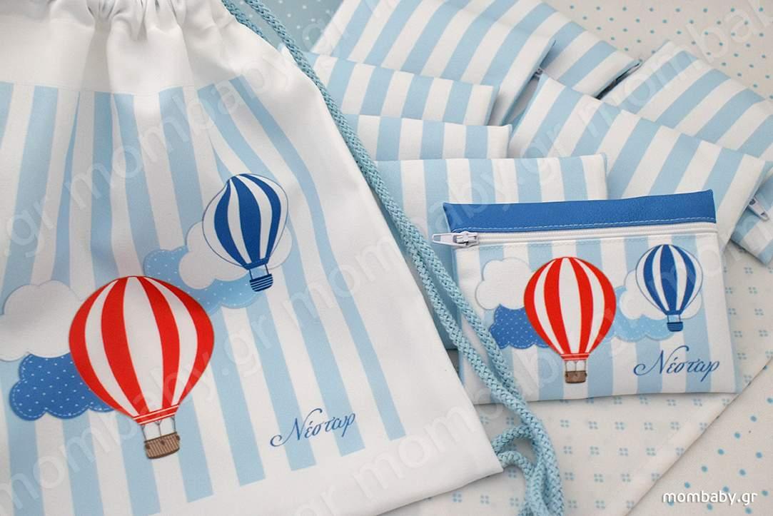 Σακίδιο πλάτης Αερόστατο ριγέ