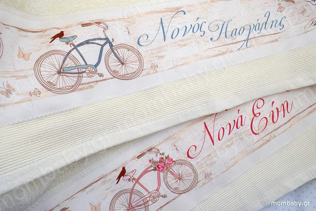 Πετσέτα Προσώπου για τους νονούς Ποδήλατο