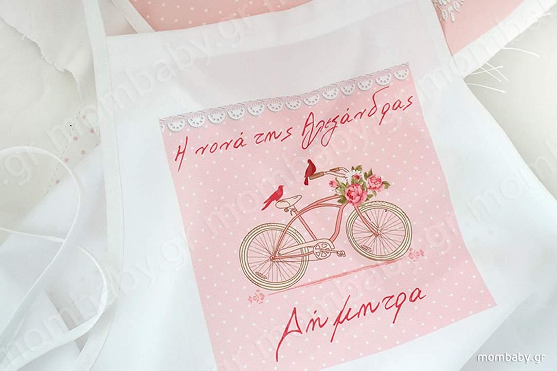 Ποδιά νονάς Βόλτα με το ποδήλατο