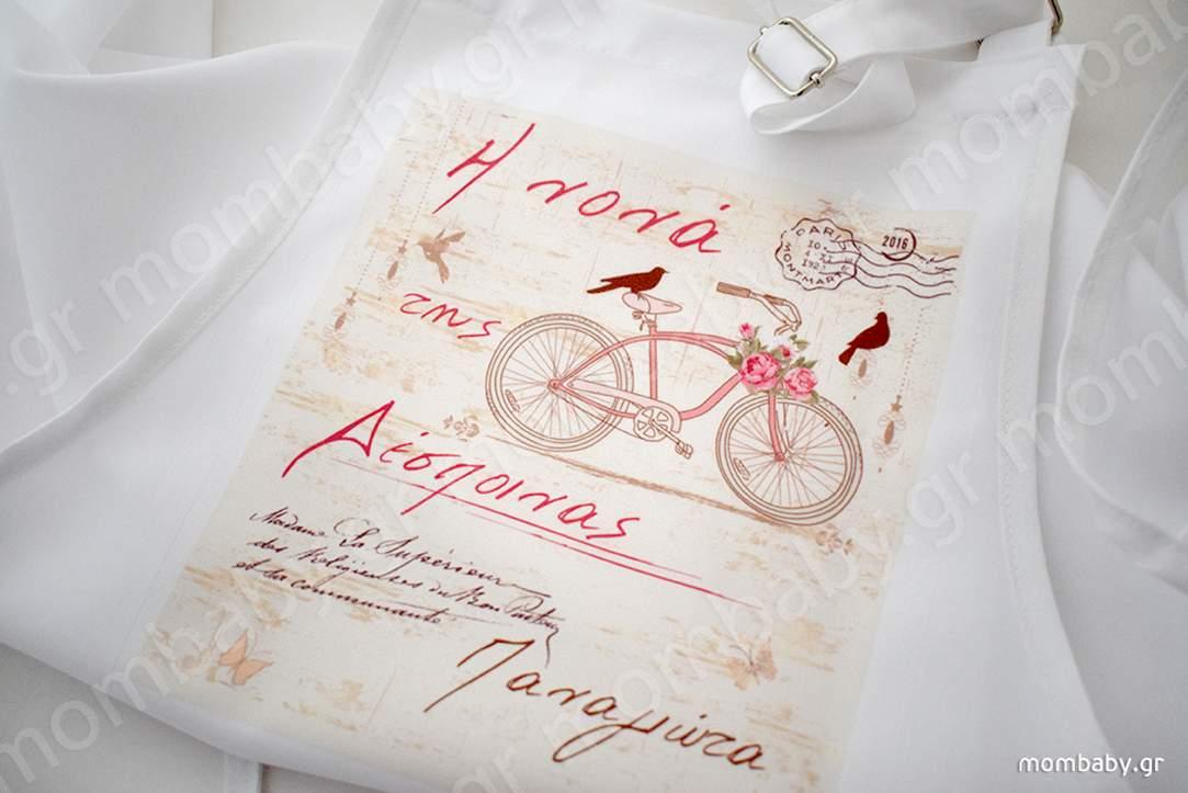 Ποδιά νονών Ποδήλατο ιβουάρ