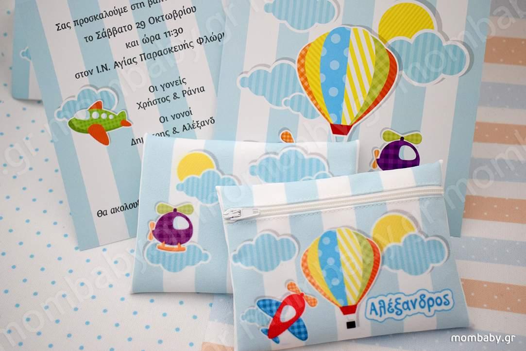 Αεροπλανάκια Αερόστατο-429