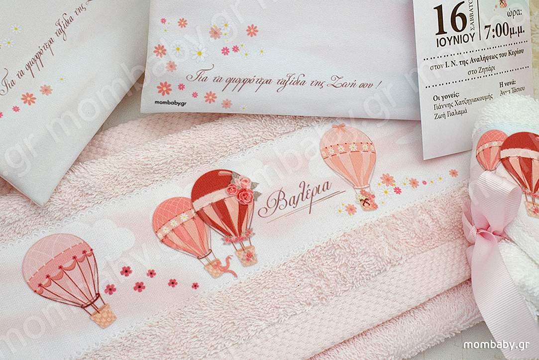 Αερόστατα-1075
