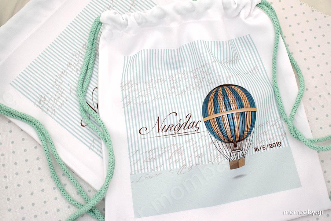 Σακίδιο πλάτης Αερόστατο βίνταζ