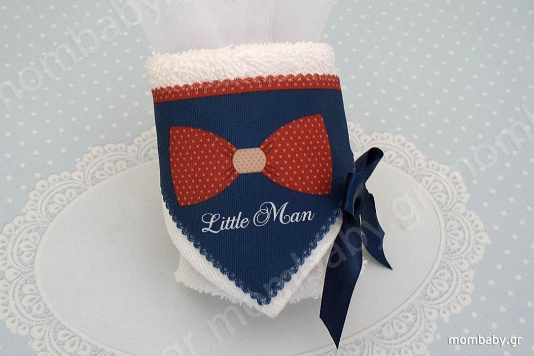 Παπιγιόν Little Man