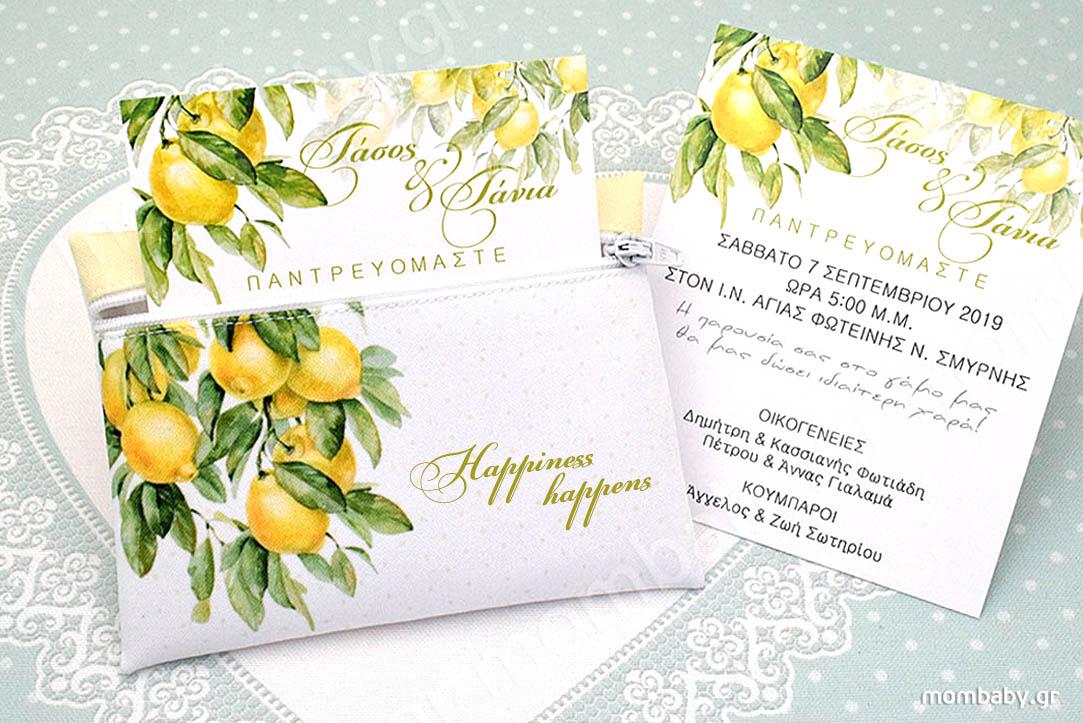 Πορτοφόλι Μπομπονιέρα Γάμου με Πρόσκληση, Λεμόνι