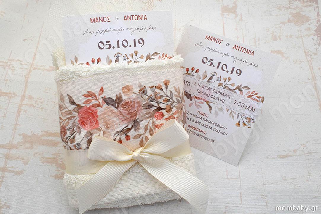 Πετσέτα Μπομπονιέρα Γάμου με Πρόσκληση, Τριαντάφυλλα Φθινόπωρο