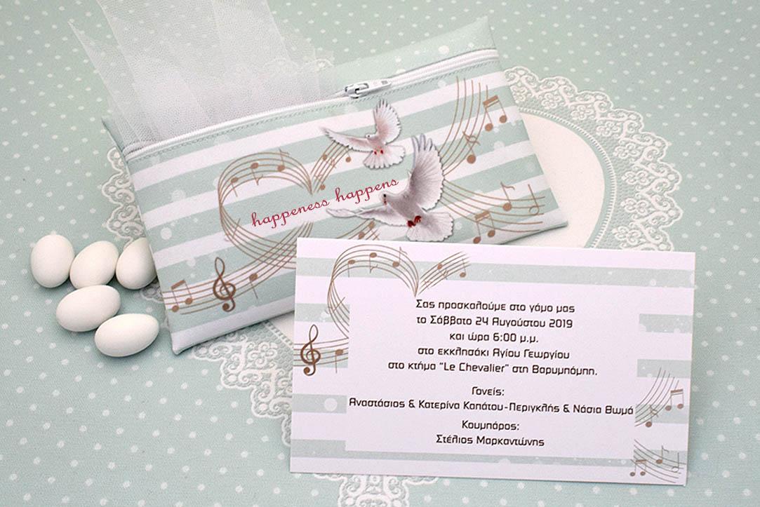 Προσκλητήριο Γάμου Κασετίνα με Πρόσκληση, Περιστέρια Νότες