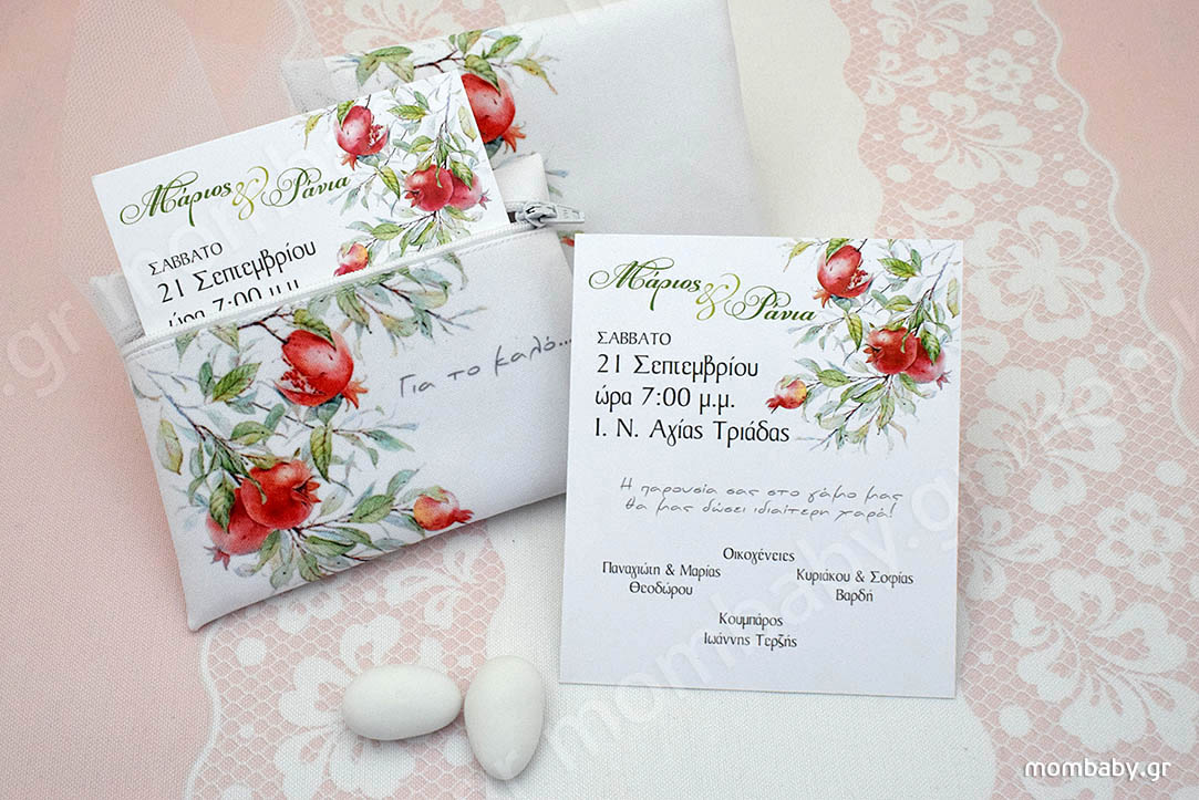 Πορτοφόλι Μπομπονιέρα Γάμου με Πρόσκληση, Ρόδι
