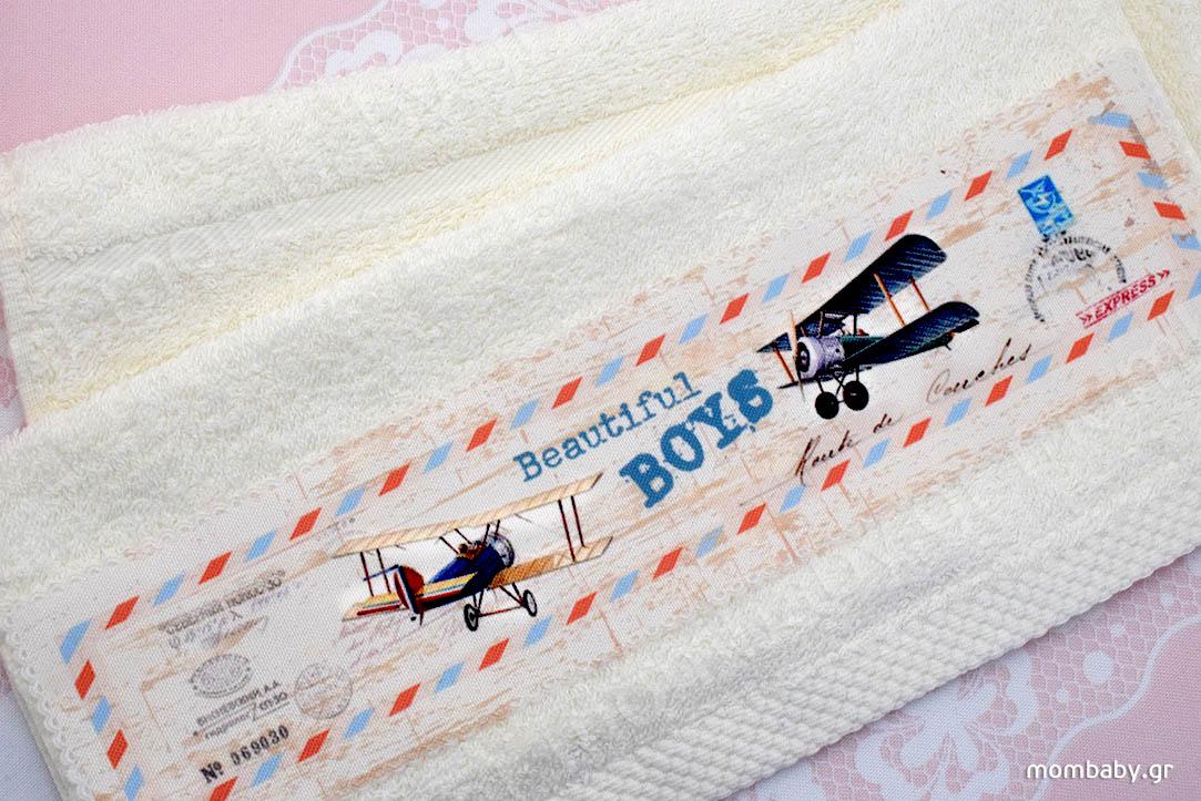 Δώρο για Νεογέννητα Δίδυμα Πετσέτα Αεροπλανάκια