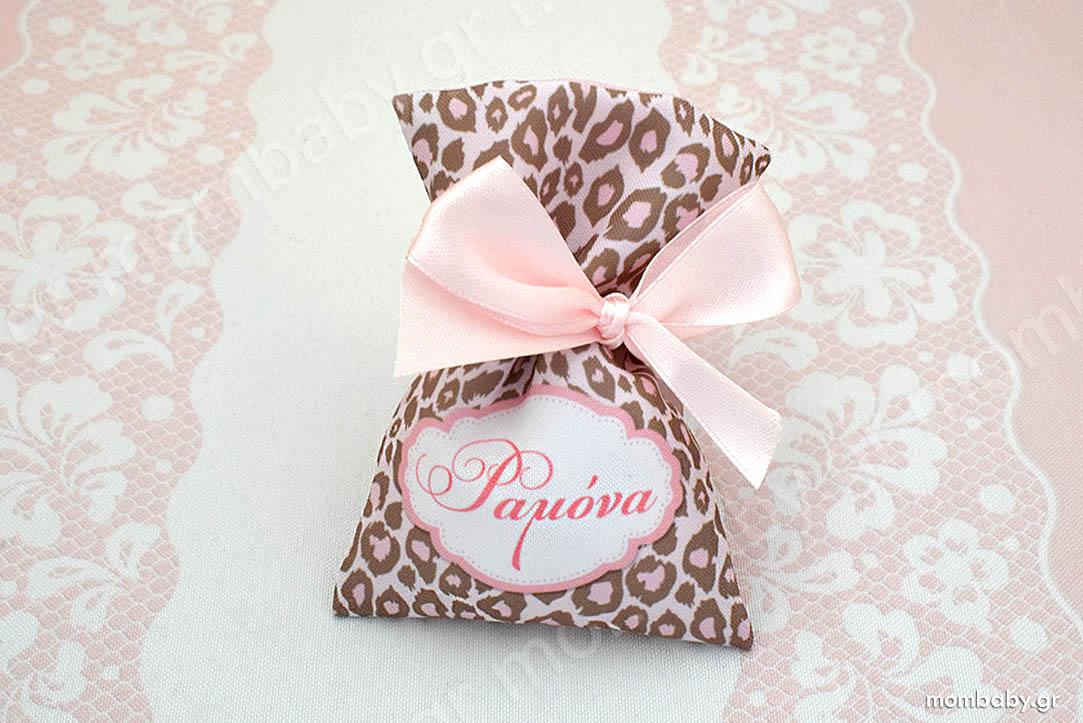 Cute Leopard Print