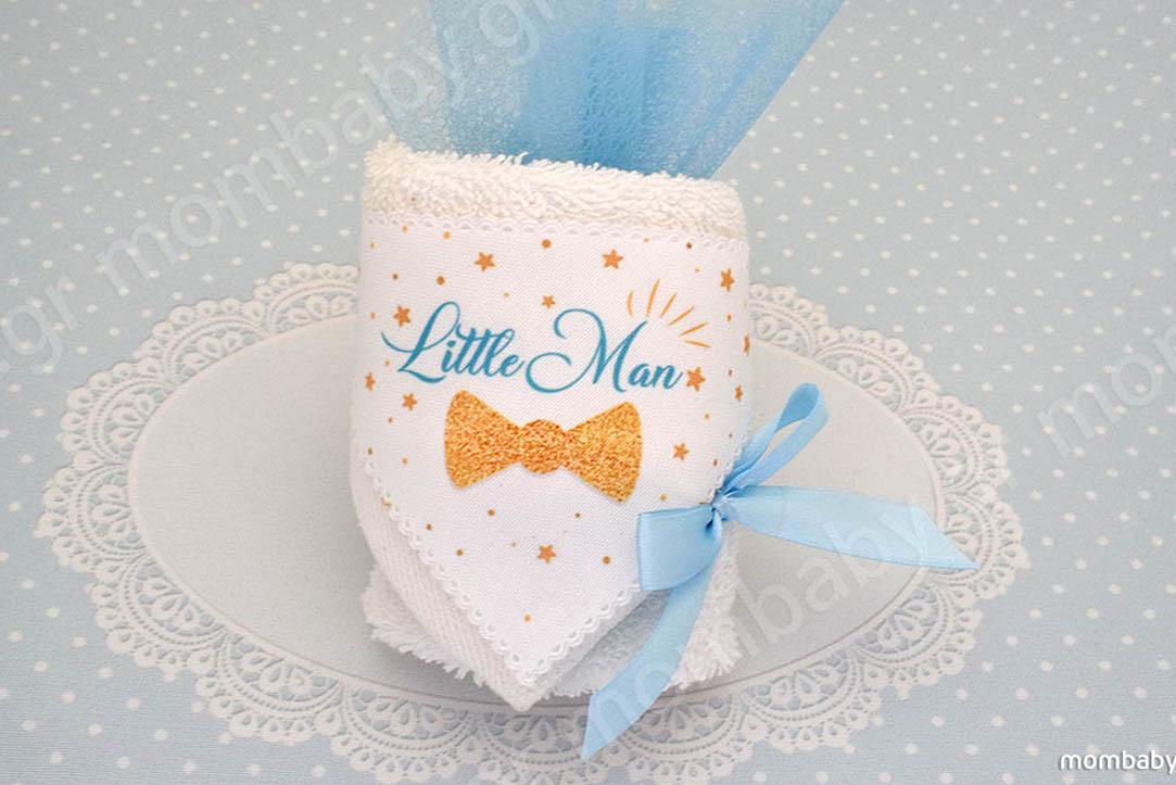 Δώρα για την Κλινική Πετσέτα Little Man