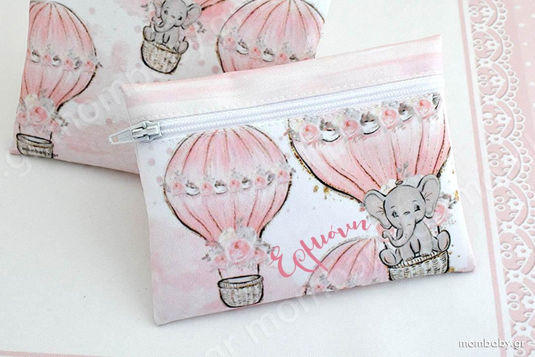 Ελεφαντάκι σε Αερόστατο-1627