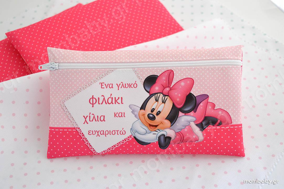 Για τα Παιδιά Μολυβοθήκη Minnie