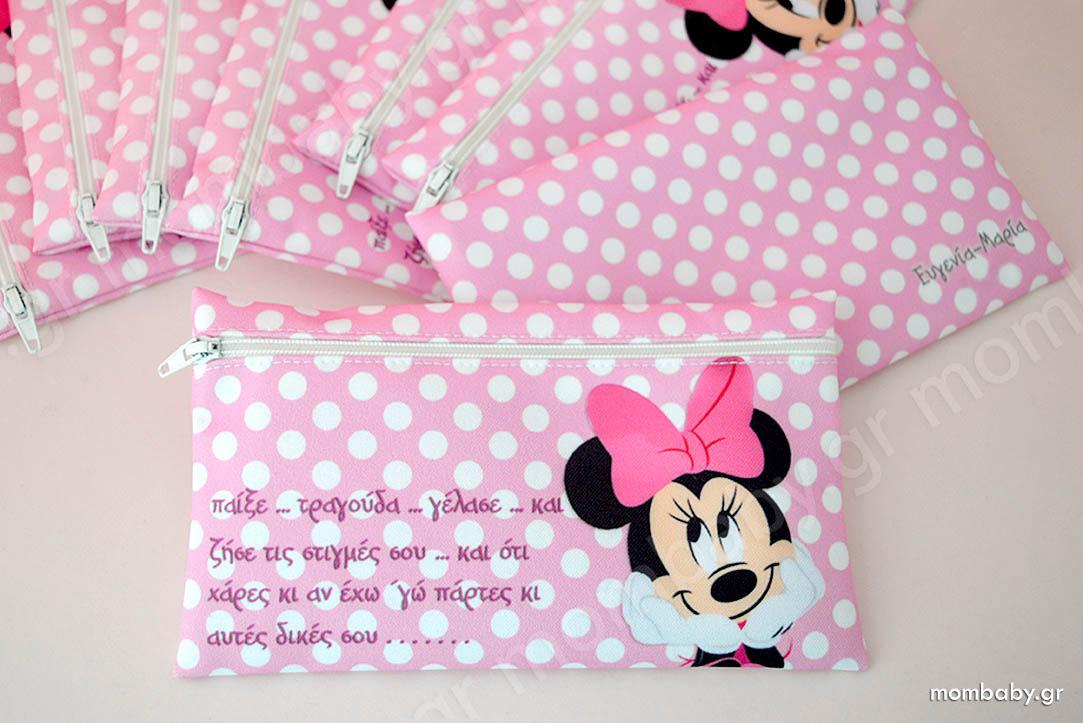 Δώρο για τα παιδιά Κασετίνα Minnie