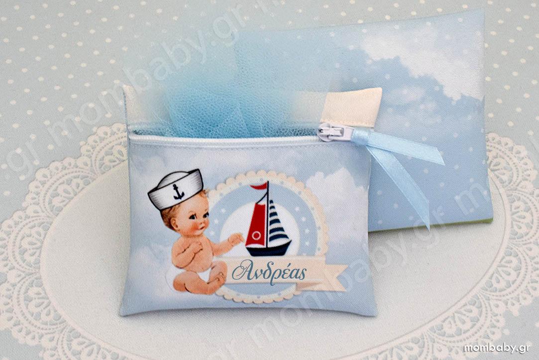 Sailor-1120