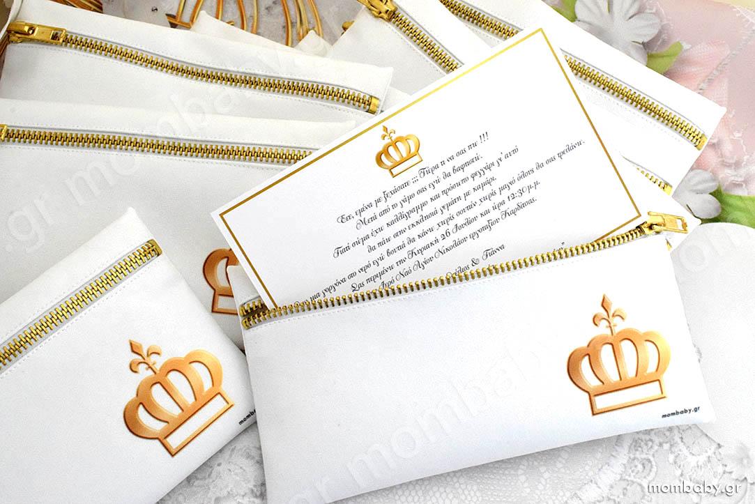 Προσκλητήριο και Μπομπονιέρα Υφασμάτινη Κασετίνα με Χρυσό Φερμουάρ
