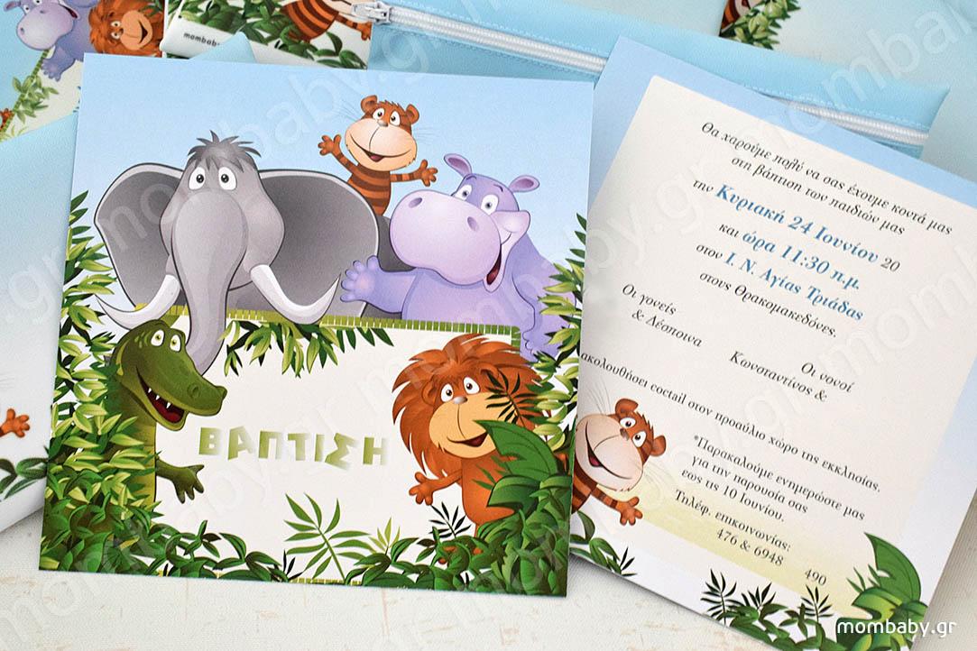 Τα Ζώα της Ζούγκλας-1413