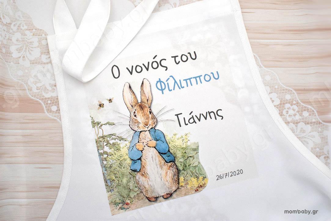 Ποδιά νονών Peter Rabbit